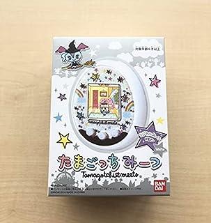 Tamagotchi Magical Mitsu Version, White