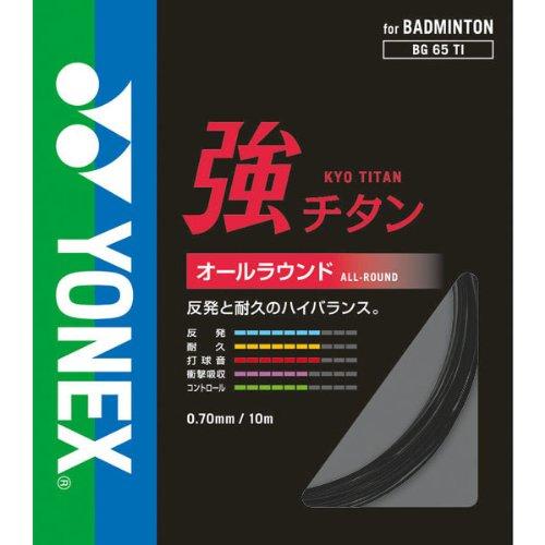 YONEX BG 65 Ti Titanium Badminton String Black