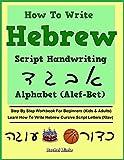 How To Write Hebrew Script Handwriting Alphabet (Alef-Bet): Step By Step For Beginners (Kids & Adults) Learn How To Write Hebrew Cursive Script Style Letters (Ktav)