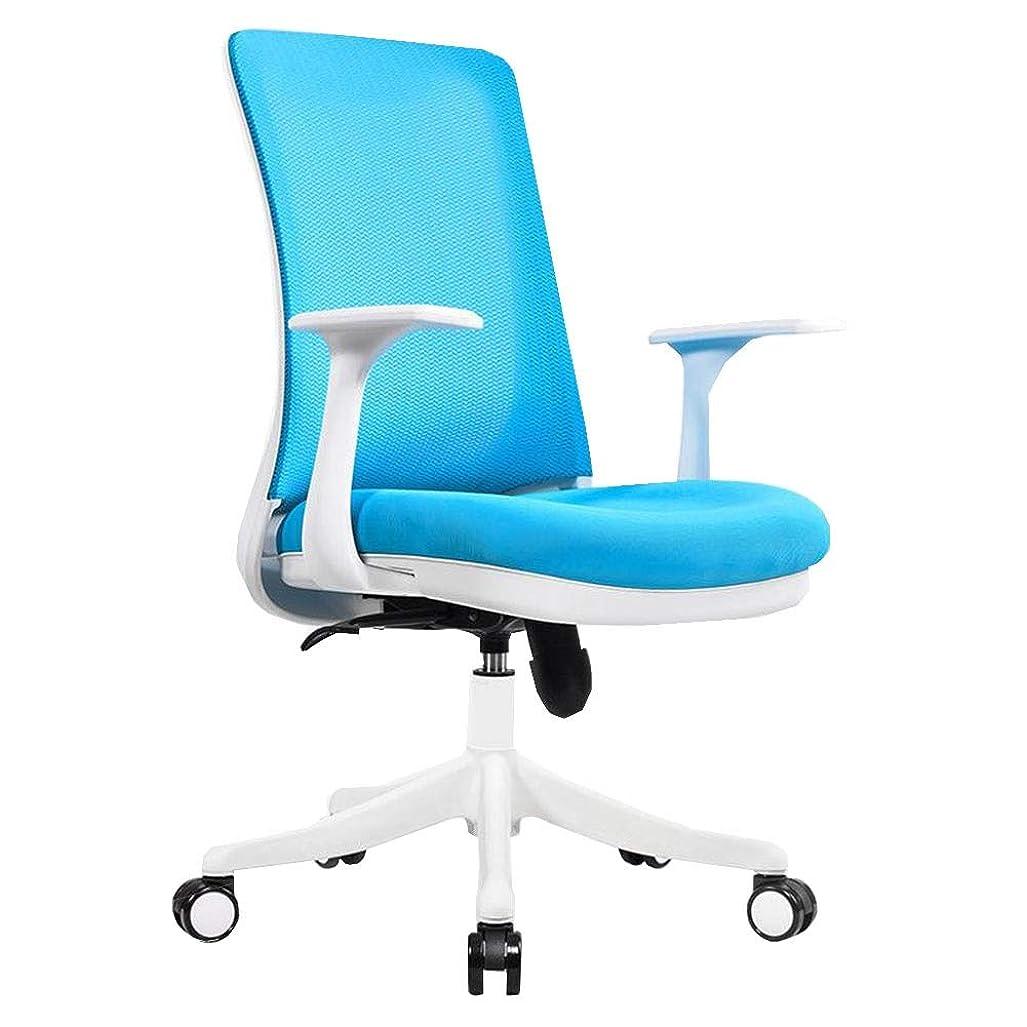 従順な舌な火薬ホームコンピュータの椅子、人間工学に基づいたオフィスチェア、高さ調節回転椅子、学生の書き込み椅子、ファッションの勉強机の椅子 (Color : Blue)