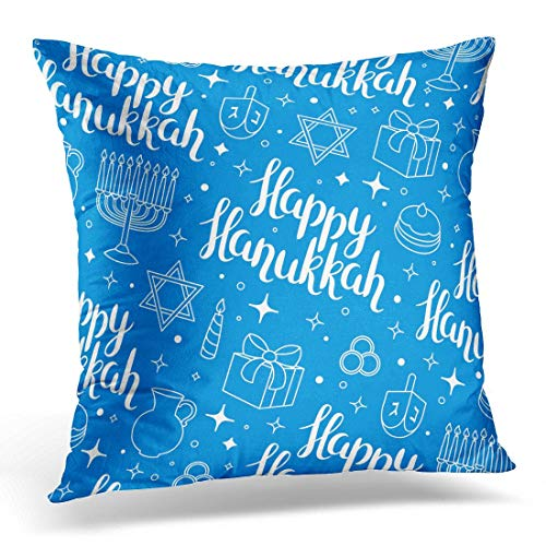 Jbralid Box Happy Hanukkah Celebration with Holiday Objects Candles Pillow Cover Hidden Zipper Cotton Indoor Throw Pillow Case Cushion 18x18 in