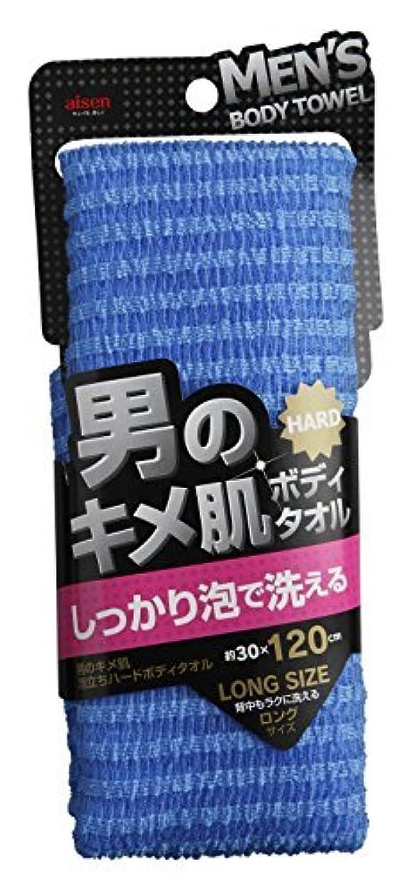 重要な役割を果たす、中心的な手段となる頑丈個人アイセン工業 男のキメ肌 泡立ちハードボディタオル BY253 × 160個セット