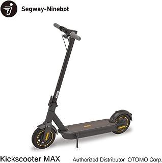 Segway-Ninebot Kickscooter MAX 電動 キックスクーター マックス 折りたたみ 65km航続 1年保証 正規品 セグウェイ ナインボット 50463...