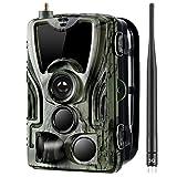 3G Outdoor MMS Hunting Camera HC-801G 16MP Full HD Hidden Camera