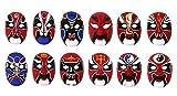 HorBous 3 Pack máscara de fiesta de máscara de ópera de Pekín, máscara de Halloween, máscara de decoración de pared