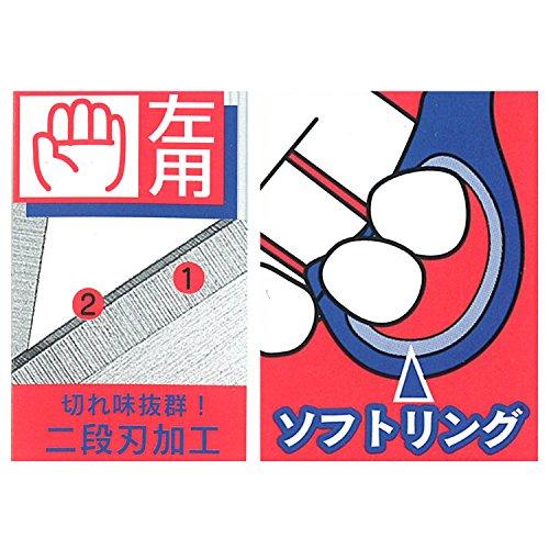 レイメイ藤井はさみハサミソフトリング左手用SHH702