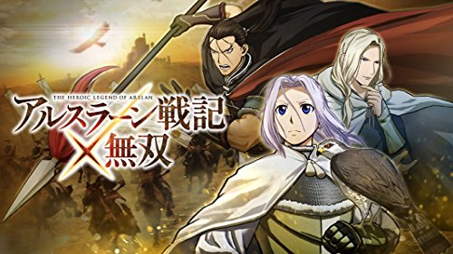 Arslan Senki x Musou / The Heroic Legend of Arslan Warriors - Treasure Box [PS4](Import Giapponese)
