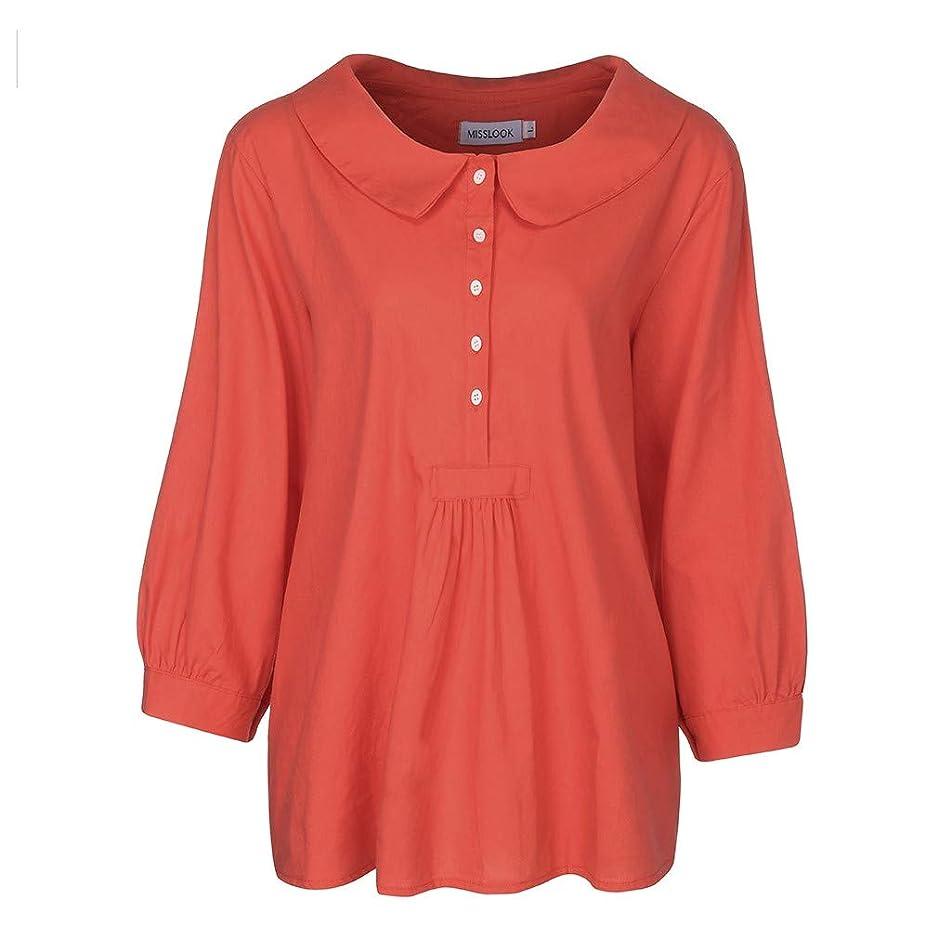 Eaktool Vest for Women,Women Fashion Turn Down Collar Solid Color Three Quarter Top T Shirt Blouse