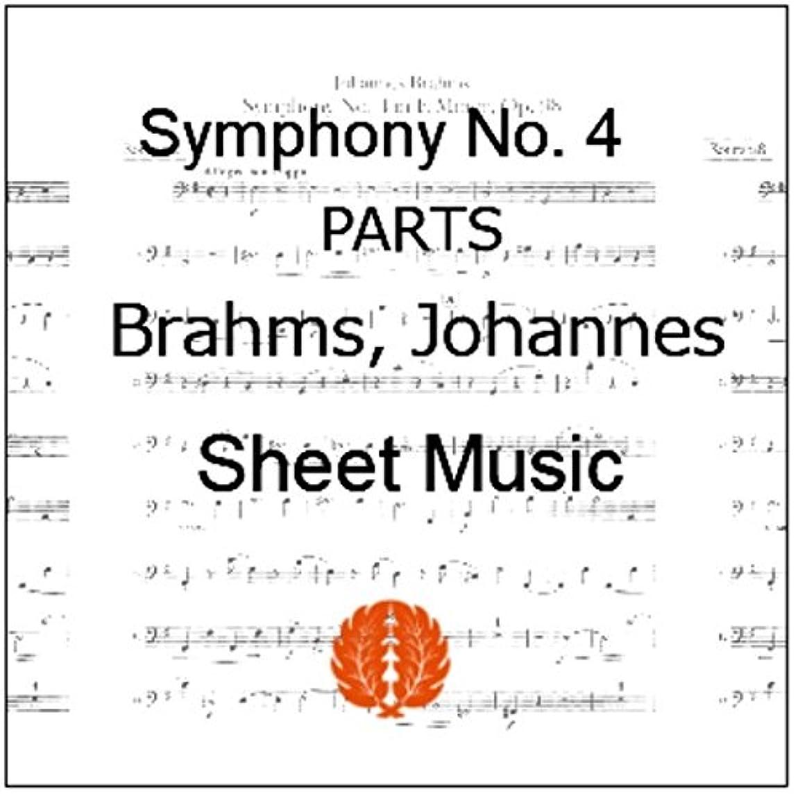 岸急降下辞任楽譜 pdf ブラームス 交響曲第4番 オーケストラ用全パート譜セット(全楽章)