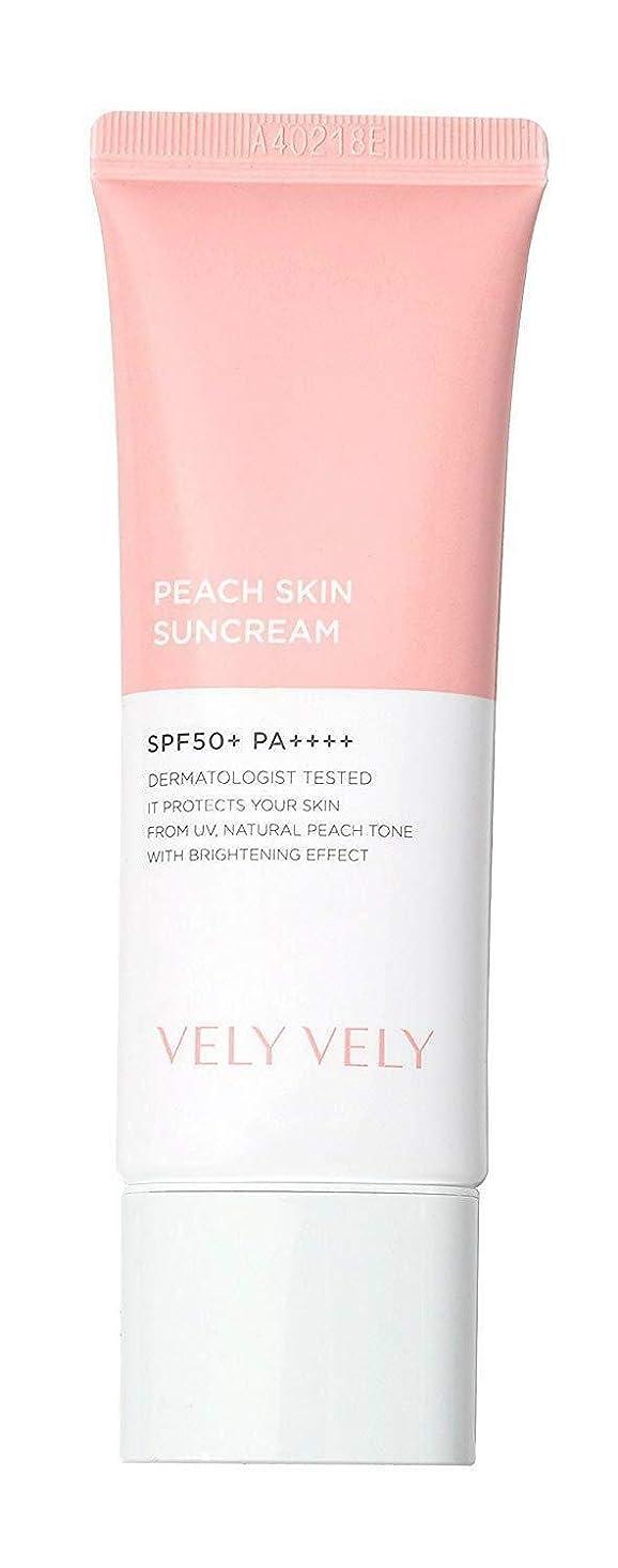 煙弾力性のある静的VELY VELY Peach Skin Suncream/ブリーブリーピーチスキンサンクリーム [並行輸入品]