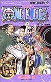 ONE PIECE 21 (ジャンプコミックス)