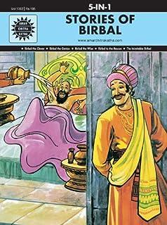 Stories Of Birbal (Amar Chitra Katha) 5 in 1 Pancharatna Series