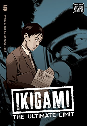 IKIGAMI ULTIMATE LIMIT GN VOL 05