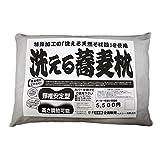 枕 まくら 洗えるソバ枕 そば殻 43×63cm (洗えるそばまくら)