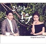 That Man Oh Soo OST 2018 Korean TV Show Drama OCN Channel O.S.T K-POP Sealed