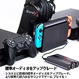 Sound BlasterX G6 7.1 HD externe Gaming-DAC- und USB-Soundkarte mit Xamp-Kopfhörerverstärker kompatibel mit PS4, Xbox One, Nintendo Switch und PC