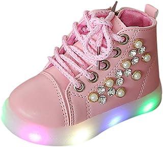 子供靴 Yolaird キッズシューズ 女の子 LEDライト 運動靴 光る夜光靴 LEDシューズ スニーカーシューズ パール 外出 軽量 滑り止め アウトドア