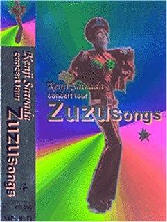 ZU ZU SONGS [DVD]