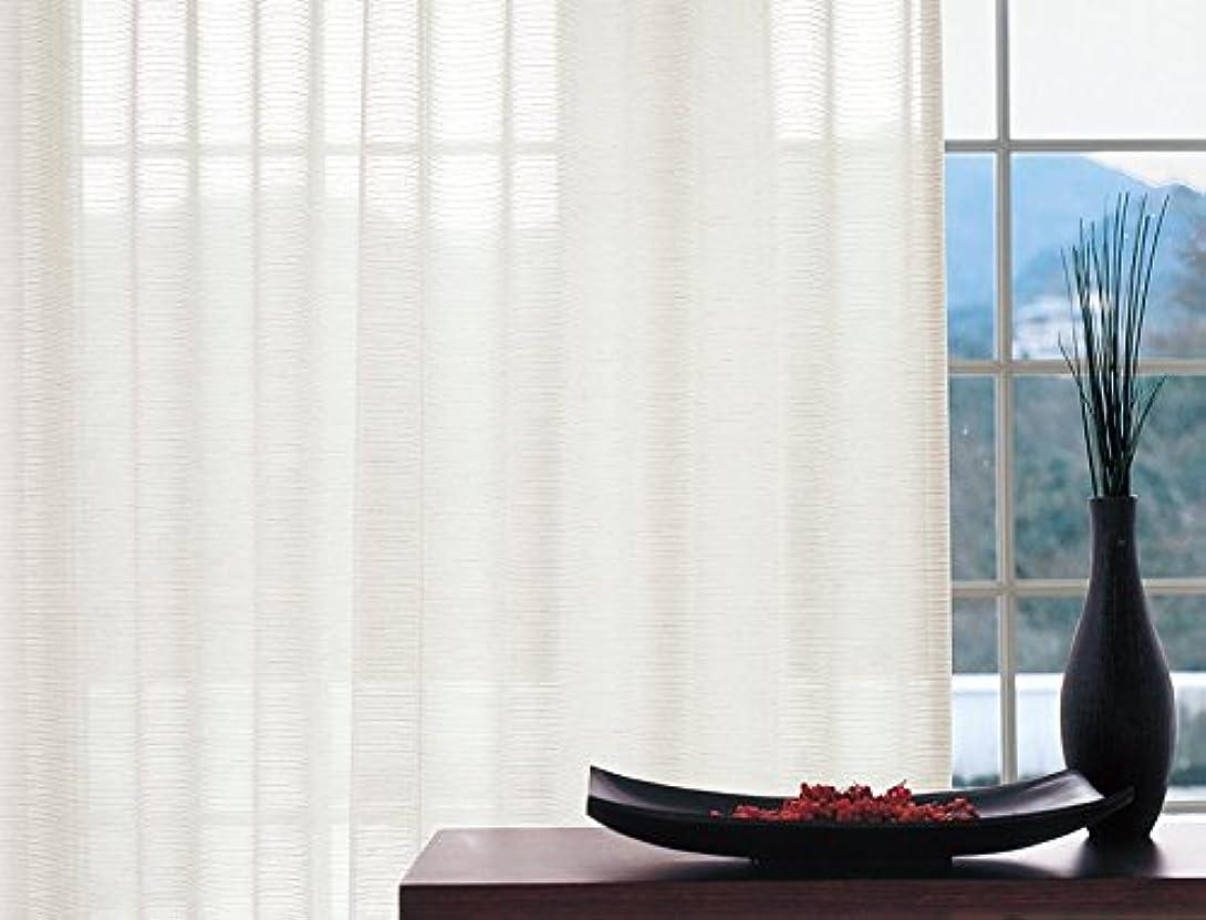 出費ユニークなまろやかな東リ ナチュラルな風合いが特長 フラットカーテン1.3倍ヒダ KSA60475 幅:300cm ×丈:100cm (2枚組)オーダーカーテン