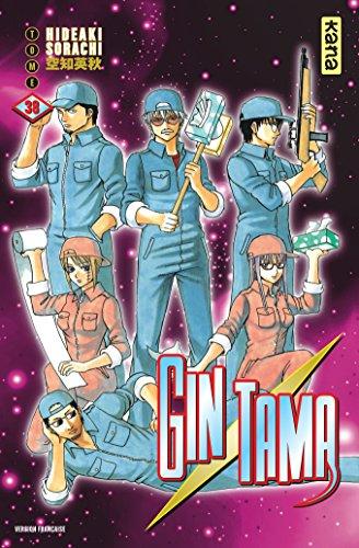 Gintama - Tome 38