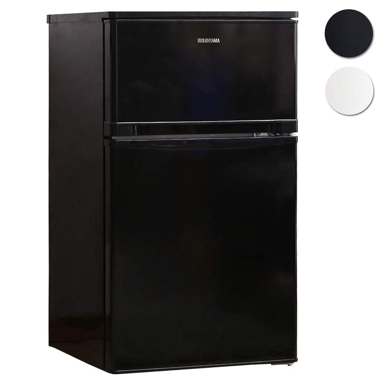 神話模索接ぎ木アイリスオーヤマ ノンフロン冷蔵庫 2ドア 81L ブラック NRSD-8A-B