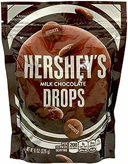 ハーシー ドロップス ミルクチョコレート 226g