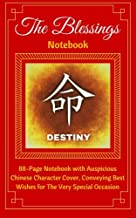 The Blessings Notebook. DESTINY: 88-Page Notebook with Auspicious Chinese Character Cover, Conveying Best Wishes for The Very Special Occasion. Ruled, ... Diary & Planner Gift Releases) (Volume 3)