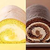 オペラロールケーキとムーンハートロールケーキが入ったダブルロールケーキセット