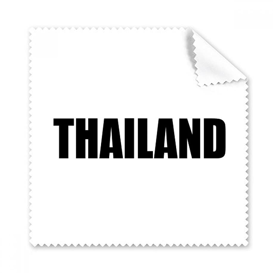 Thailand Country Name Black Glasses Cloth Cleaning Cloth Phone Screen Cleaner 5pcs Gift