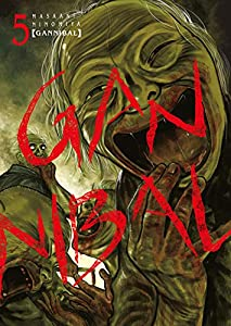 Gannibal Edition simple Tome 5