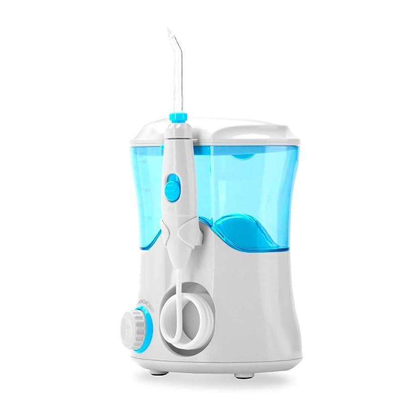 注ぎます誤解疑問を超えて口腔洗浄器、歯科口腔洗浄器歯ウォータージェットクリーナー(歯ブラシ+ 1舌クリーナー)、600 ML大容量パワー歯と10圧力設定&5ジェットノズル
