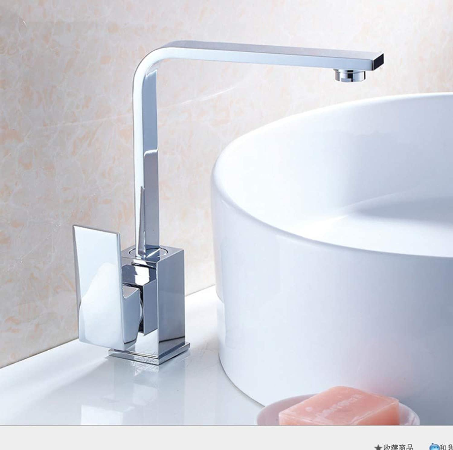 Bathroom Sink Basin Lever Mixer Tap Kitchen Faucet Sink Dishwash Basin Table Basin Cold and Hot Water Faucet Square Flat Pipe redating Water