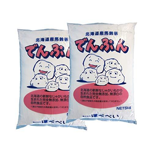 北海道産 馬鈴薯でんぷん 10kg(5kg×2)【北海道産じゃがいも100%】