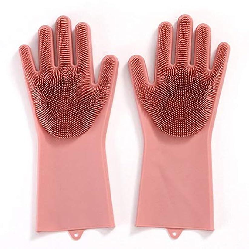 誠実ネックレスアレルギー性Silicone Scrubber Dish Washing Cleaning Gloves Multipurpose Insulated Gloves