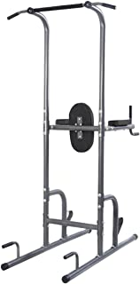 Dayanaprincess Indoor Gym Exercise Workout Dip Station Chin up Tower Rack Stand Non-Slip Foot Heavy Duty Steel Frame Knee Riser Home Training