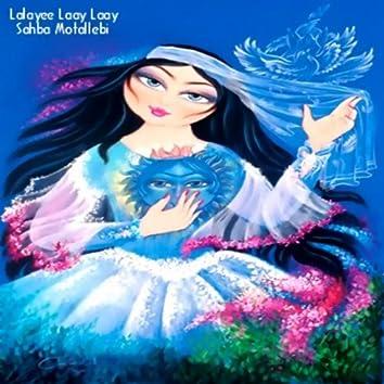Lalayee Laay Laay
