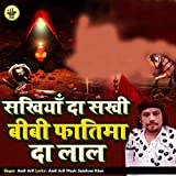 Dil Mein Mola Ka Aja Khana Bana Rakha Hai