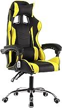 Cadeira gamer reclinável em 70° com ajuste lombar amarelo V709