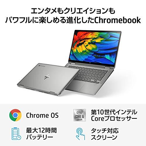 【Amazon.co.jp限定】GoogleChromebookHPノートパソコンインテル®Corei58GB128GBeMMC14インチブライトビュー・IPSタッチディスプレイ2in1コンバーチブルタイプ日本語キーボードHPChromebookx36014c(型番:1P6N1PA-AAAA)