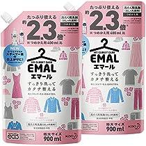 【Amazon.co.jp 限定】【まとめ買い】エマール(EMAL)洗濯洗剤  液...