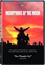 Mountains Of The Moon artisan