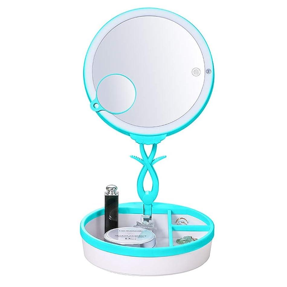鎮痛剤挨拶するバランスのとれたLed ミラー 化粧鏡 - スマート誘導化粧鏡テーブルランプの夜の光は、LED充電3倍の倍率ストレージ折りたたみミラーラウンド 化粧鏡,鏡 壁掛け (色 : Blue)