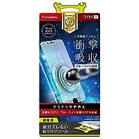 Simplism iPhone7 Plus フィルム 衝撃吸収 ブルーライト低減 液晶保護フィルム 反射防止  TR-PFIP165-SKBCAG