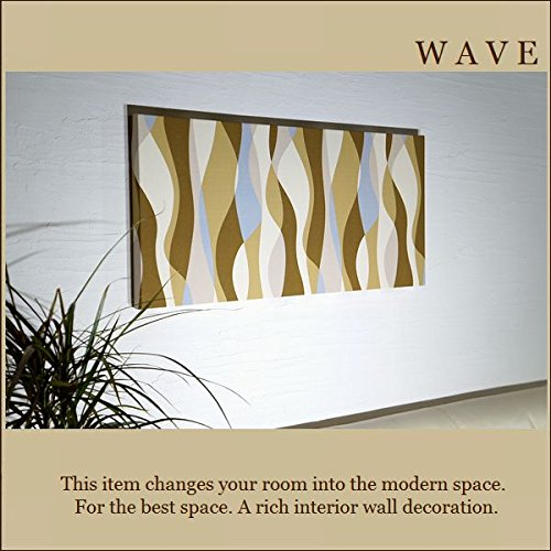 ファブリックパネルアリスN5-WAVE90×40×3cmライトブラウン幾何学ウェーブファブリックボード厚型軽量同梱可
