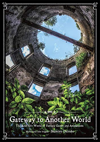 Gateway to Another World: The Real-Life World of Fantasy Games and Animationsの詳細を見る