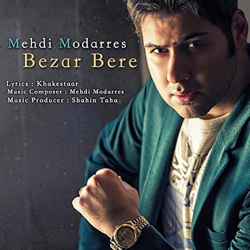 Mehdi Modarres