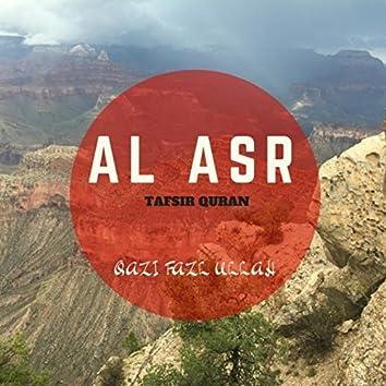 Al Asr Tafsir Quran