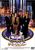 CIA:ザ・エージェンシー [DVD]