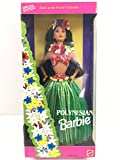 MATTEL BARBIE poupée du monde dolls of the world costume traditionel POLYNESIE polynesian COLLECTION 1994