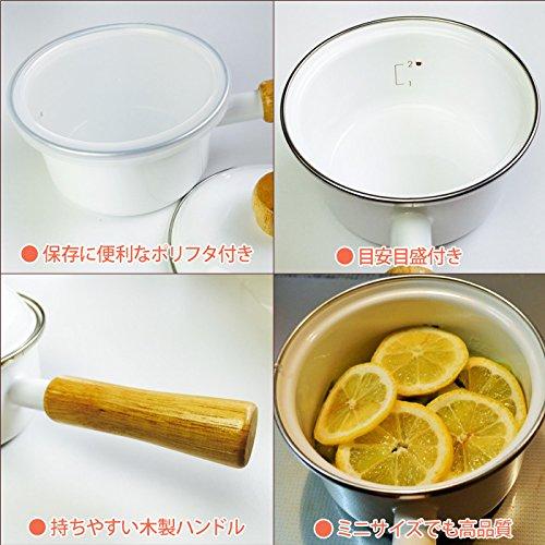 富士ホーローソースパン12cmホワイト